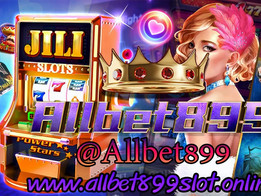 AllBet 2021 Upgrade All in Feature& Add brand Games Slot