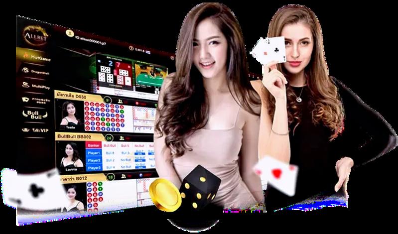 allbet casino baccarat บาคาร่า