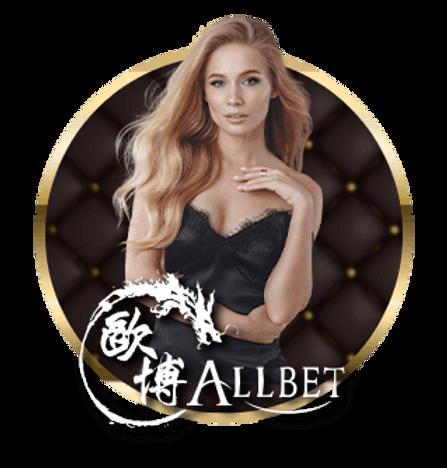 allbet casino baccarat บาคาร่า Sexyhall