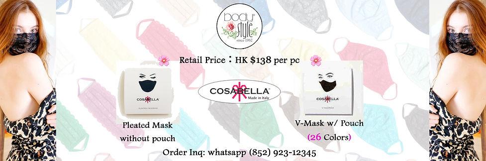 01 Cos Mask - Banner.jpg