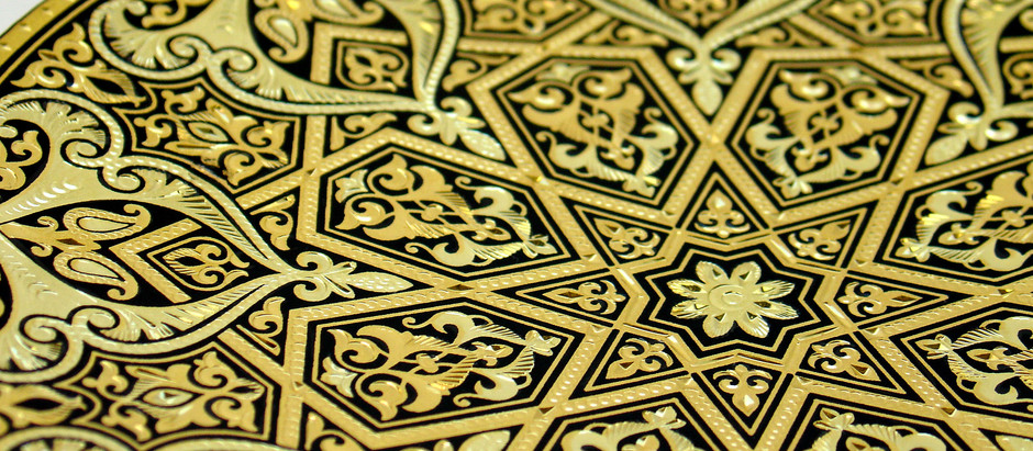 The WOW! effect on damascene, a treasure waiting to be discovered.