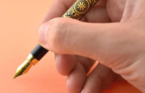 41230 High damascene gold fountain pen