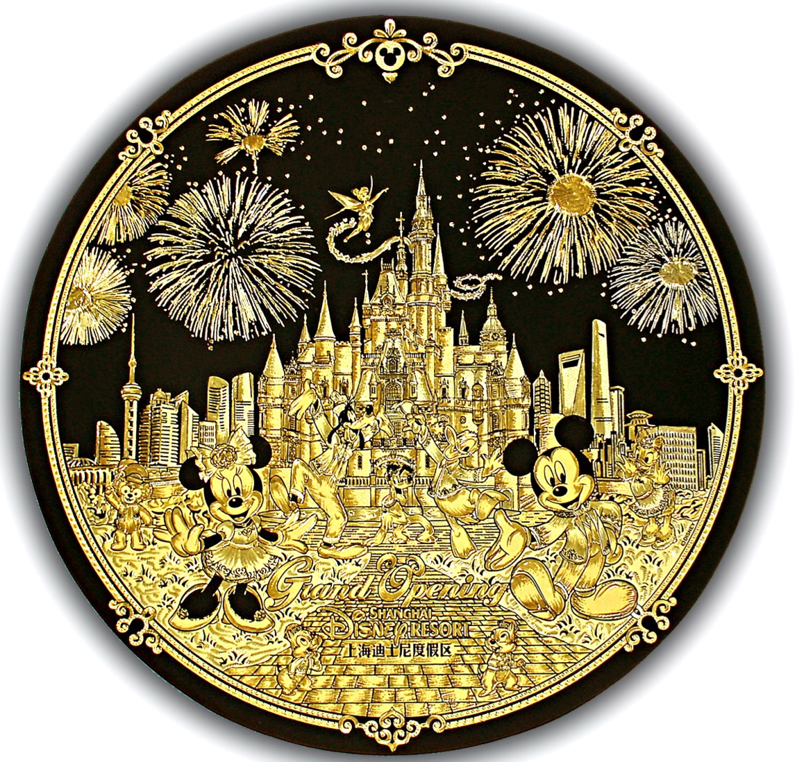 High damascene gold Disney Shanghai VIP gift decorative plate