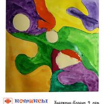 002_2_Klodin_ru.jpg