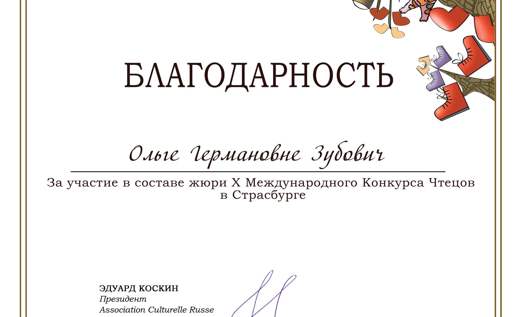 gratitude_KCh_X_Olga_Zubavich.jpg