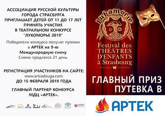 Teatr_Modul_with_logos.jpg