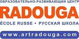 RADOUGA_P.jpg