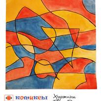 002_2_dana_ru.jpg
