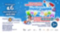 Afisha_HNY_2019_3.2_ru_10_00_for_web.jpg