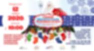 Afisha_For_web_2020_DM_Fr.jpg