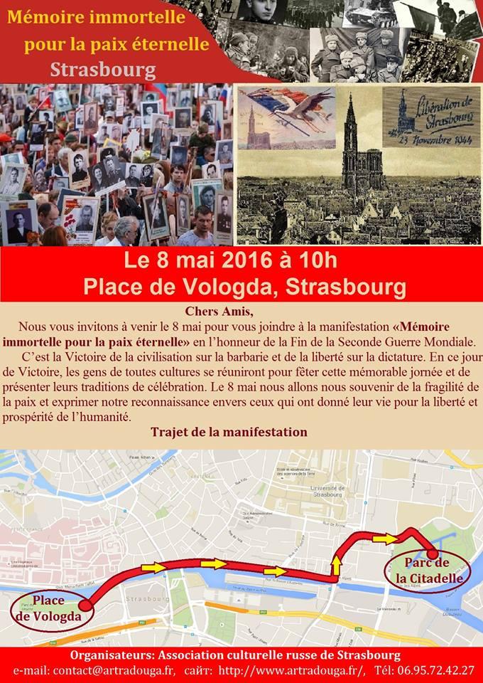 маршрут Бессмертного полка 8 мая 2016 года