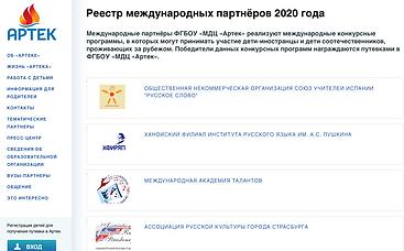 Capture d'écran 2020-01-31 à 10.07.23.pn