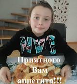 София Шмидт