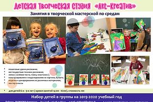 Kateryna RYZHKOVA 2020.png