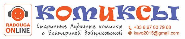 Online_School_Ekaterina_Logo_for_Site_3.