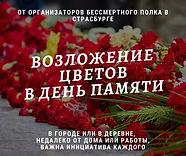 FB_IMG_1588779618483.jpg