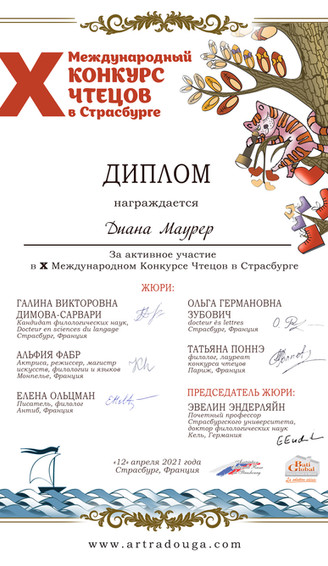 Diplom_KCh_6_Diana Maurer.jpg
