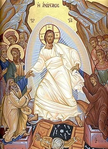 Easter 1B Powerpoint 1.webp