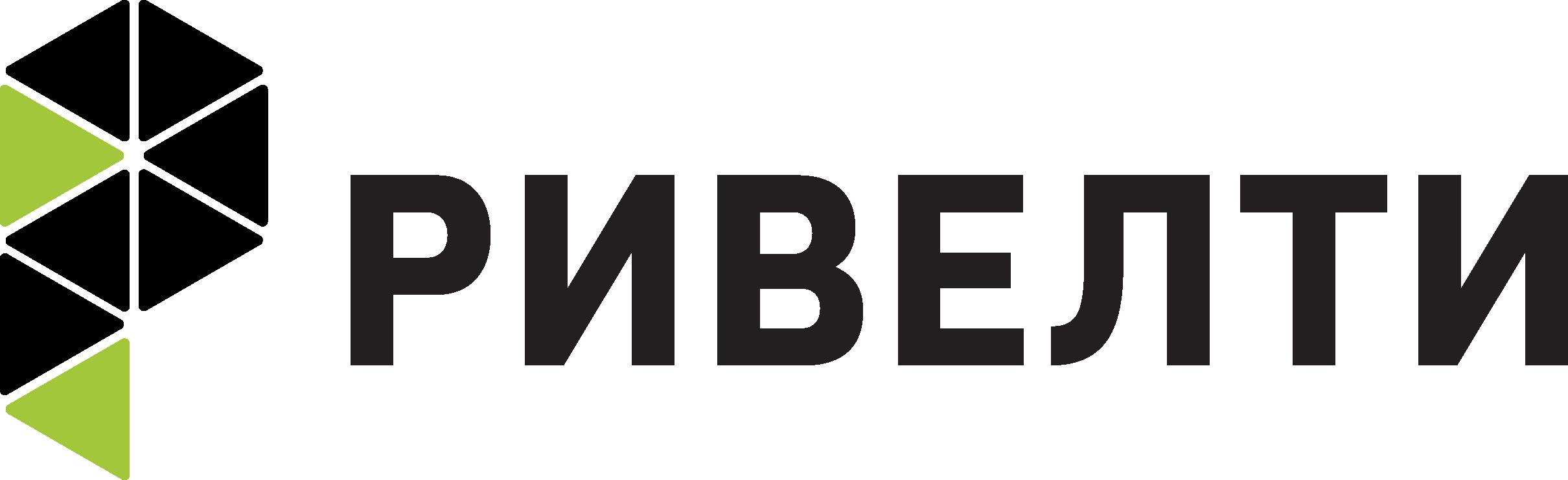 Ривелти_логотип