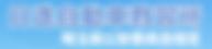 スクリーンショット 2018-08-16 15.10.02.png