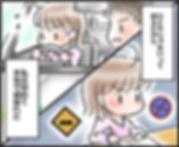 flow_illust04.png