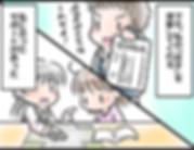 flow_illust02.png