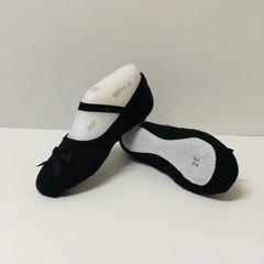 Ballettschuh Odile