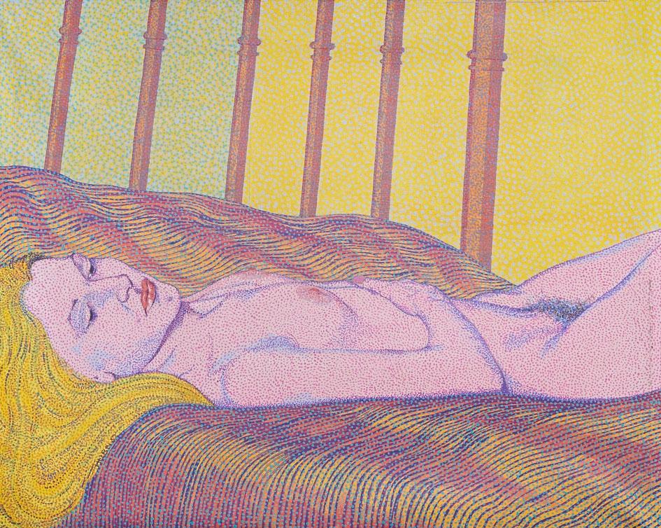 Patrizia, Dreaming