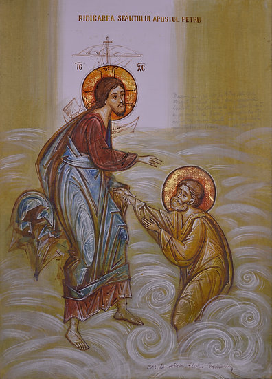 The lifting of Apostle Peter