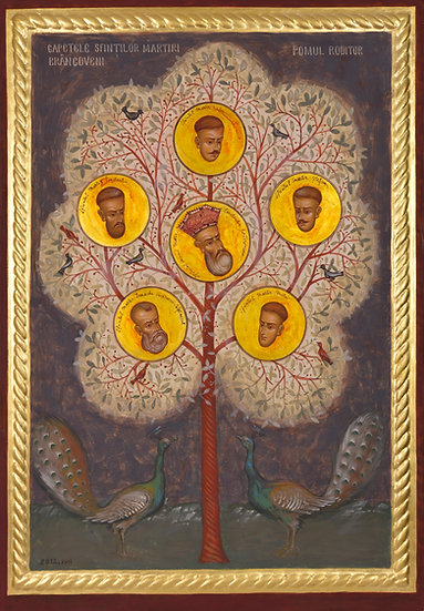 The Heads of The Brancovan Holy Martyrs, The fruitful tree