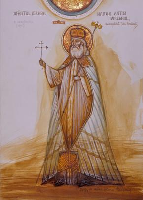Saint Anthim the Iberian