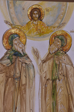 The Saints Anthony the Great and Sisoes