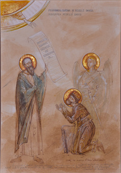 The prophet Nathan and King David