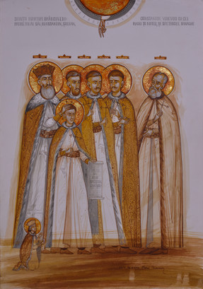 Brancovan Holy Martyrs