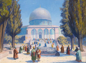 Nicholas Macsoud, Dome of the Rock, Jerusalem, oil on canvas, c. 1946. Swann Auction Galleries, auction catalogue.
