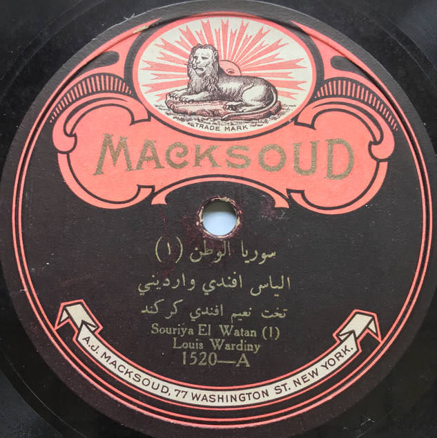78 RPM A.J. Macksoud record label. Courtesy of the Richard M. Breaux Collection.