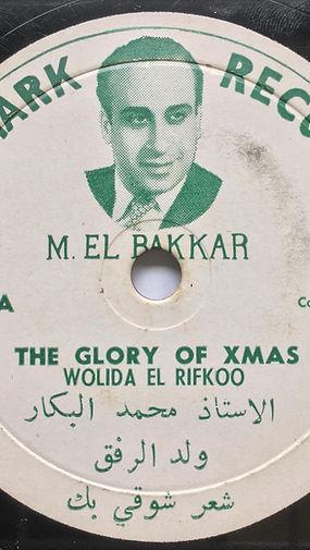 Arab American musician Muhammad al-Bakkar