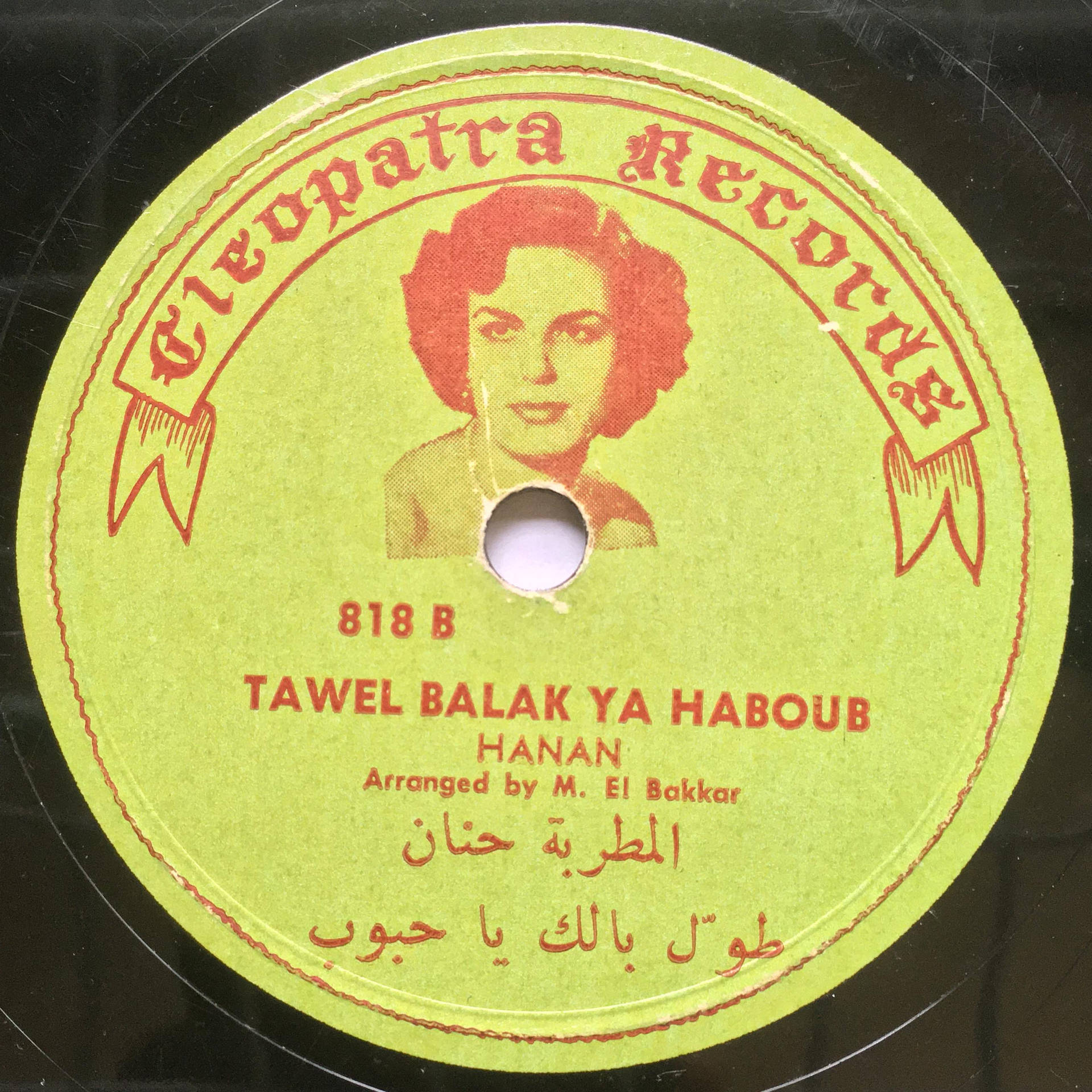78 RPM Cleopatra Records label featuring singer Hanan. Courtesy of the Richard M. Breaux Collection.