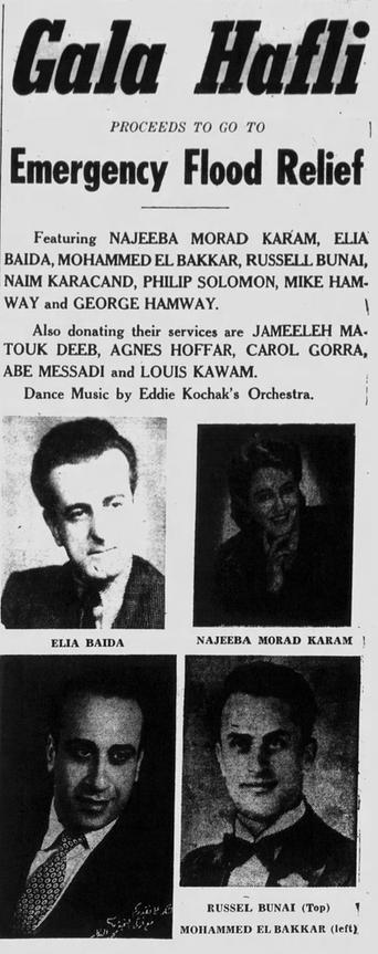 """The Caravan,"" February 23, 1956"