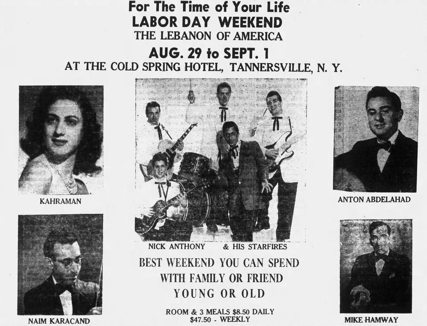 """""""The Caravan,"""" August 21, 1958"""