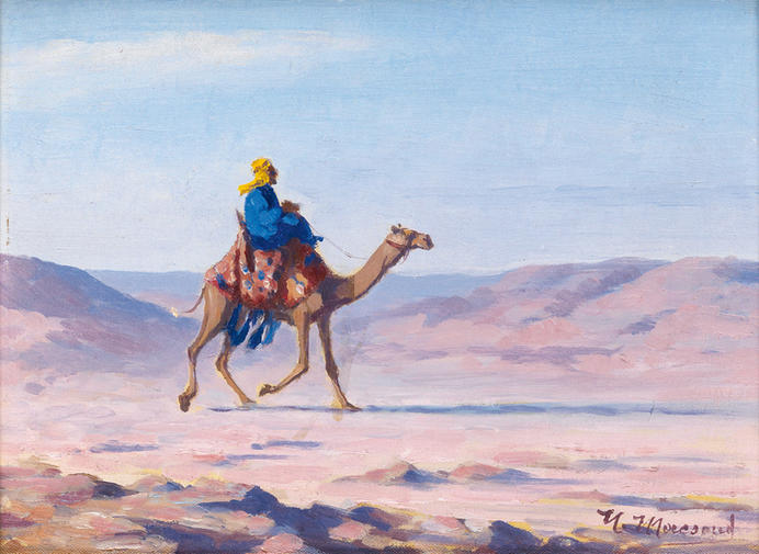 Nicholas Macsoud, Desert Solitude, oil on board, c. 1951. Swann Auction Galleries, auction catalogue.