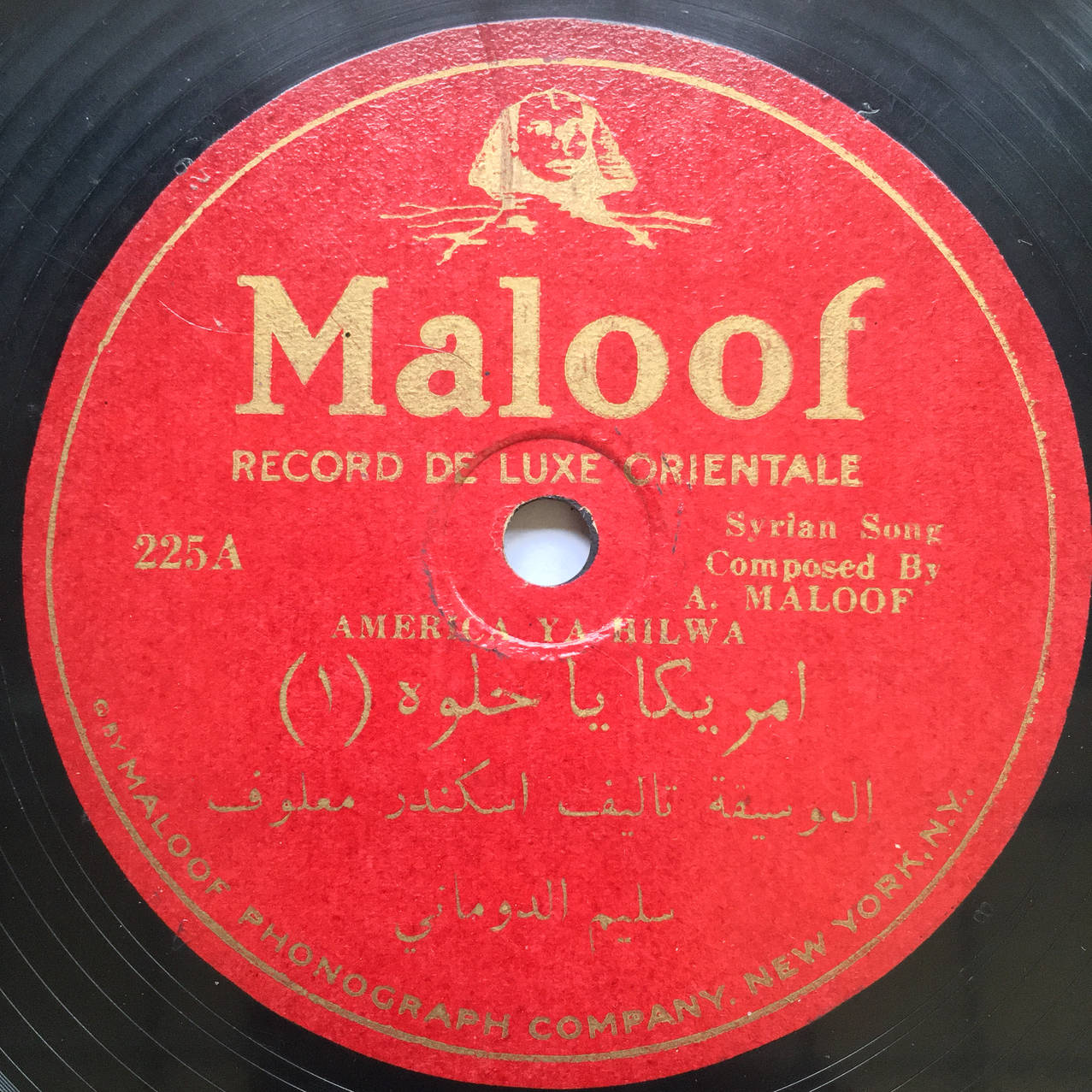 78 RPM Maloof record label. Courtesy of the Richard M. Breaux Collection.