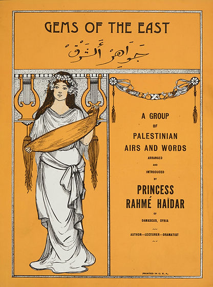 Sheet music cover for performer Rahme Haidar's movie Gems of the East