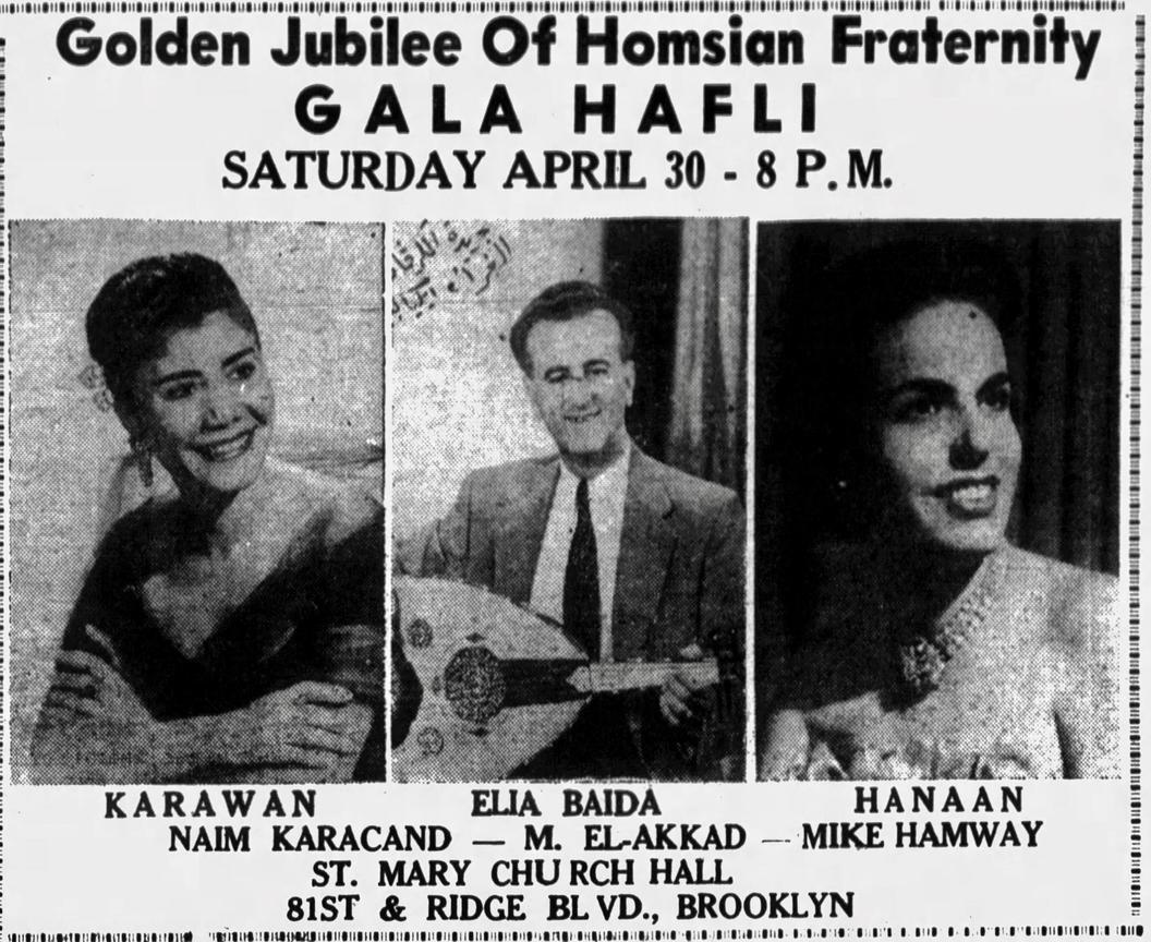 """""""The Caravan,"""" April 28, 1960"""