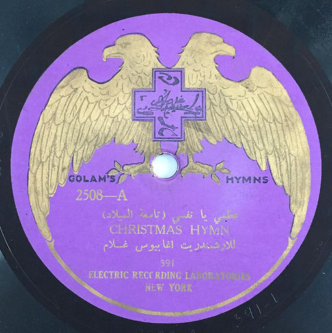 78 RPM record of Reverend Agapios Golam singing Christmas hymns