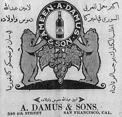 Mira'at Al-Gharb, April 4, 1913