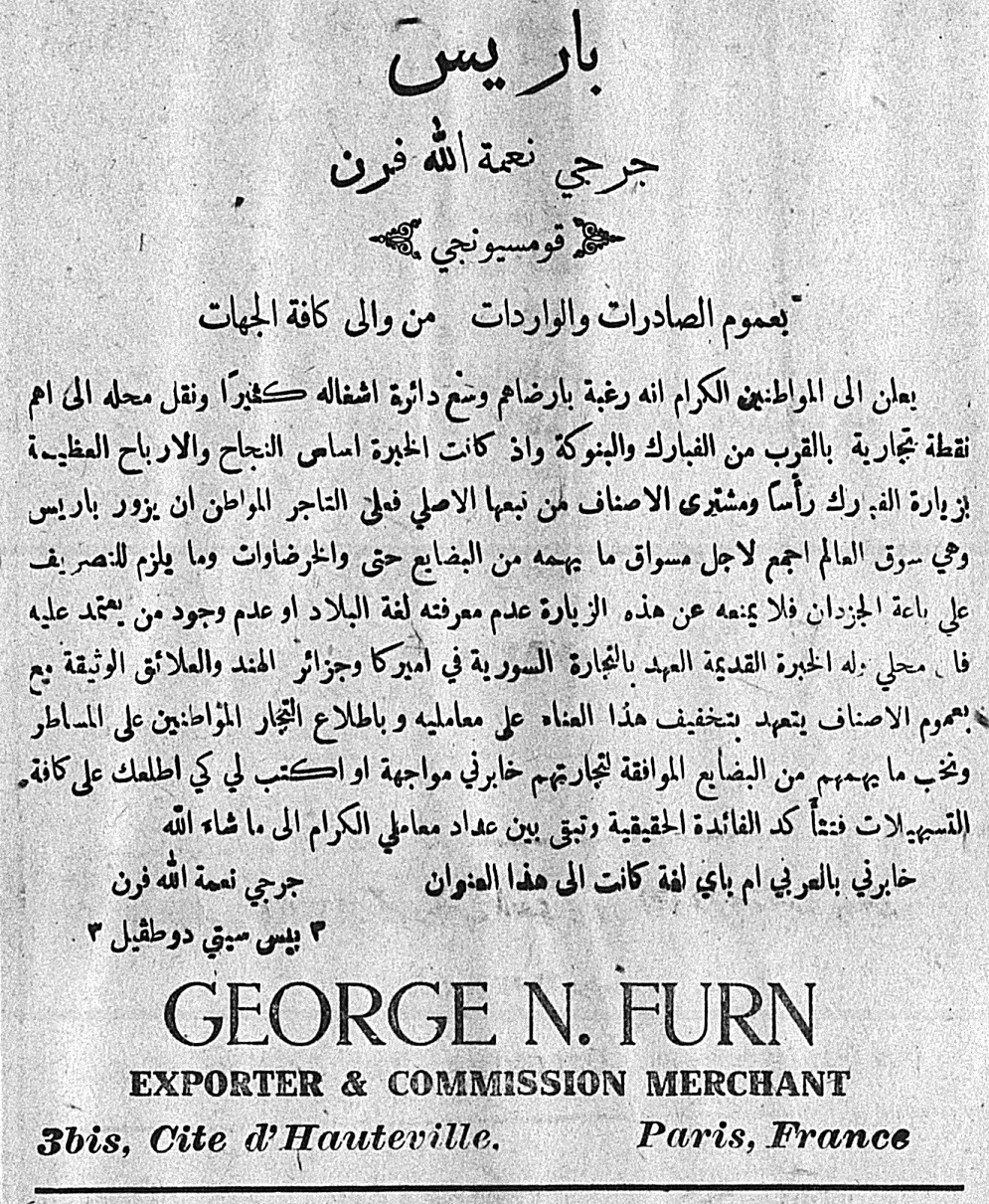 Mira'at Al-Gharb, February 27, 1912
