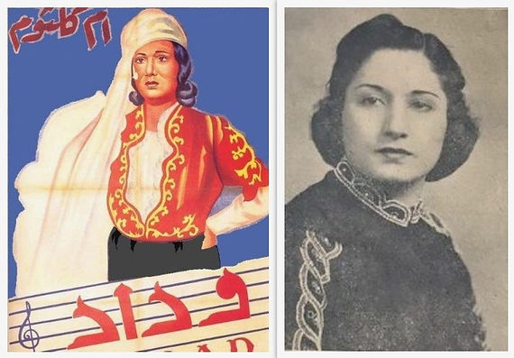 Art poster for Egyptian film Wedad (1936) and accompanying photograph of the poster's artist Amelia Johns