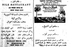 Mira'at Al-Gharb, February 2, 1934