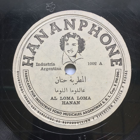 Record from early Arab American singer Hanan on self-titled Hananphone records